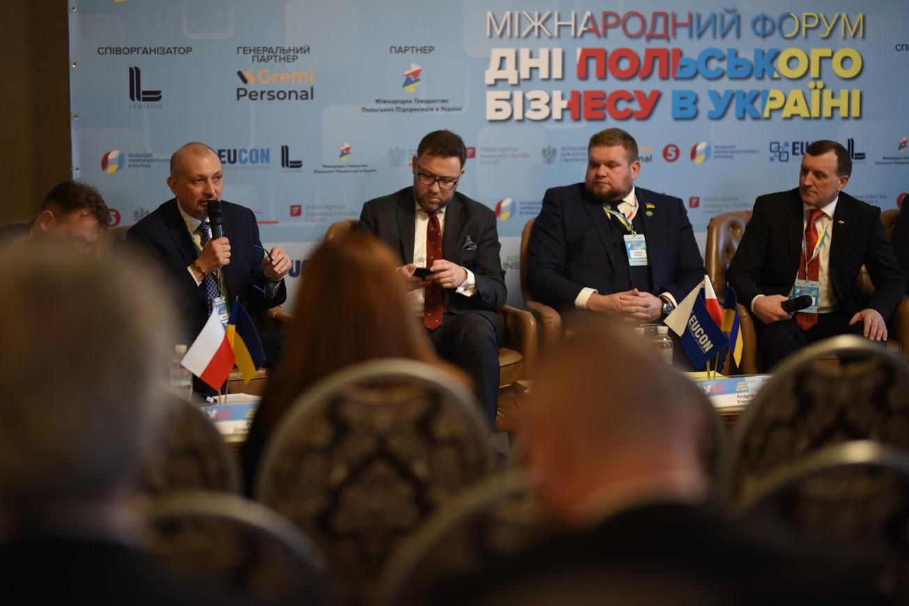 Інвестиціями єдиними? Шляхи покращення польсько-українських відносин вкотре стали об'єктом обговорення ХІ Міжнародного форуму «Дні польського бізнесу в Україні»