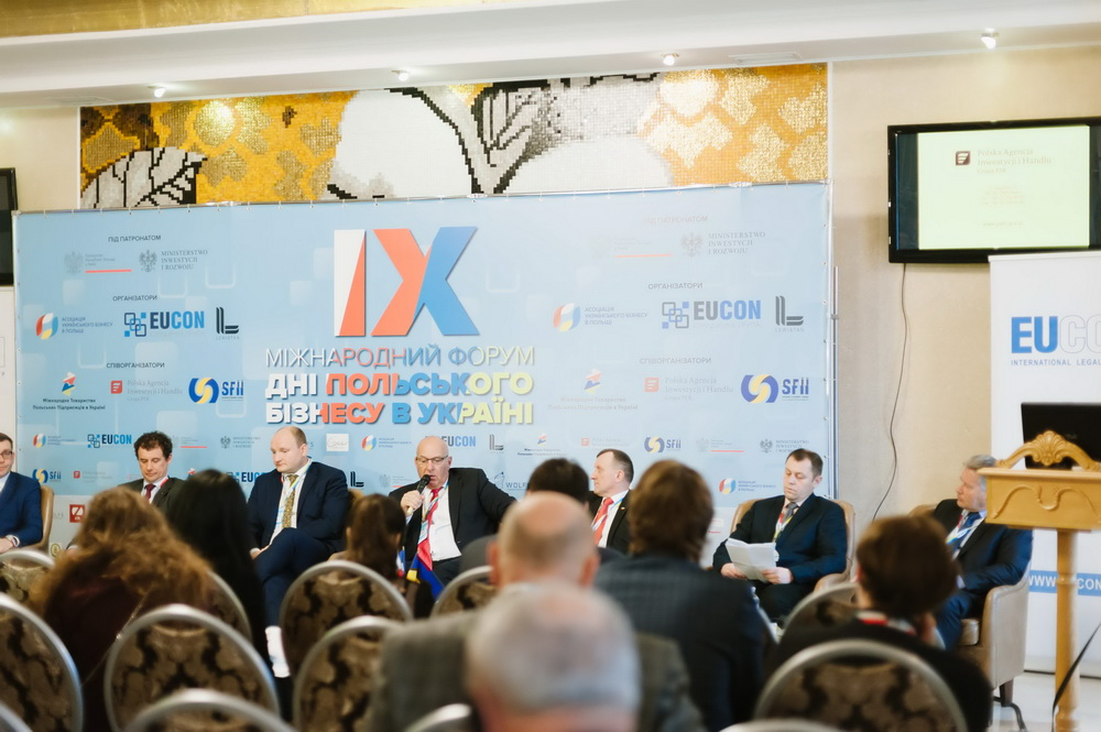 Після плідної роботи ІХ Міжнародного форуму «Дні польського бізнесу в Україні» час підбити підсумки!