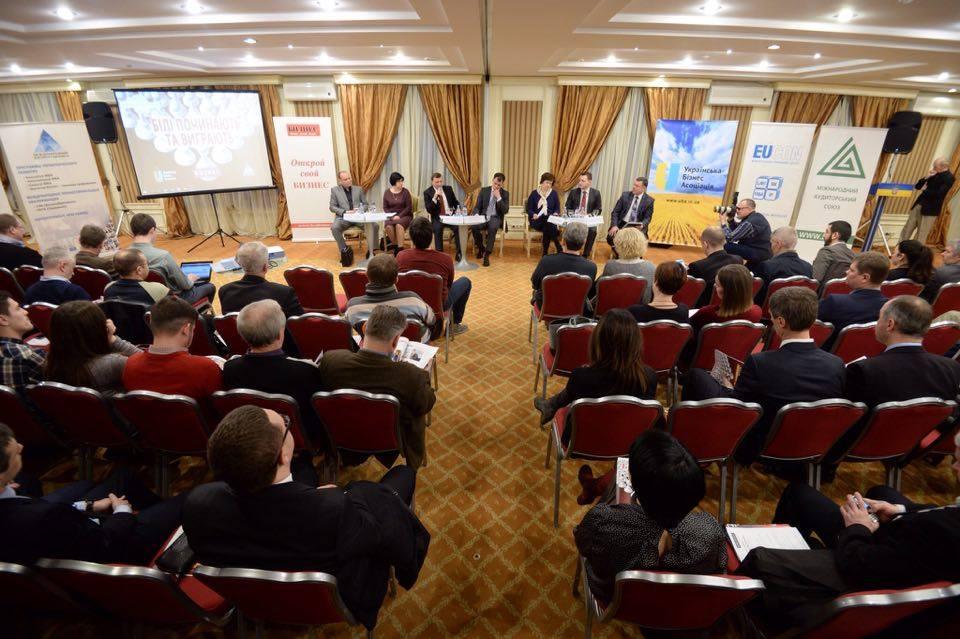 Як вести бізнес «по-білому» в Україні