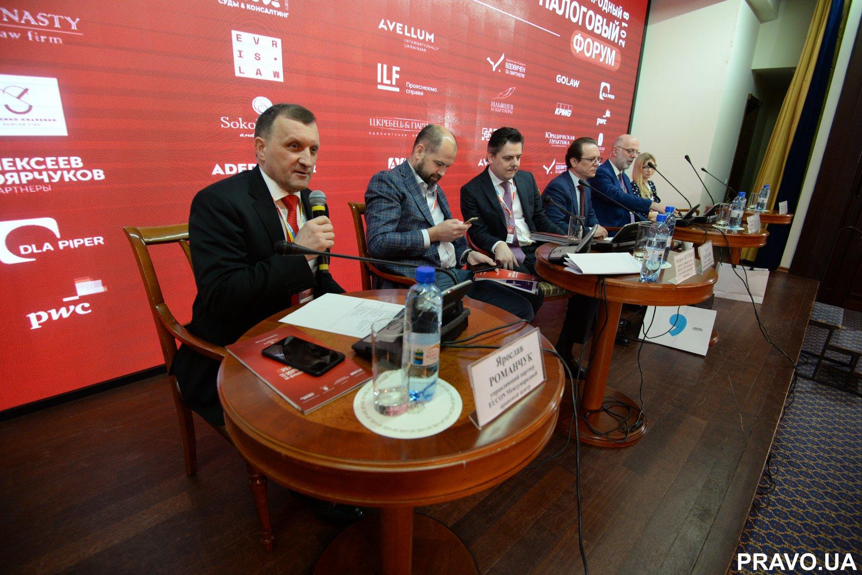 V Международный налоговый форум: глобализация теснее связывает государства, а консервативная налоговая система не успевает за изменениями