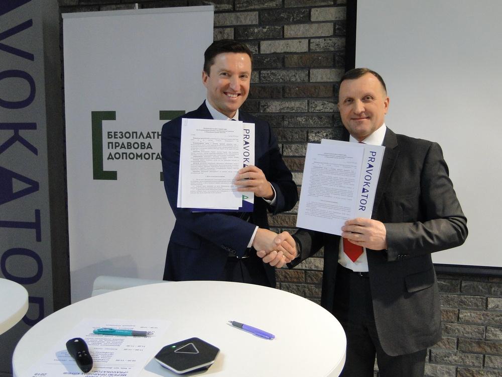 Юридическая группа EUCON реализует социальный проект в сфере земельного и аграрного права