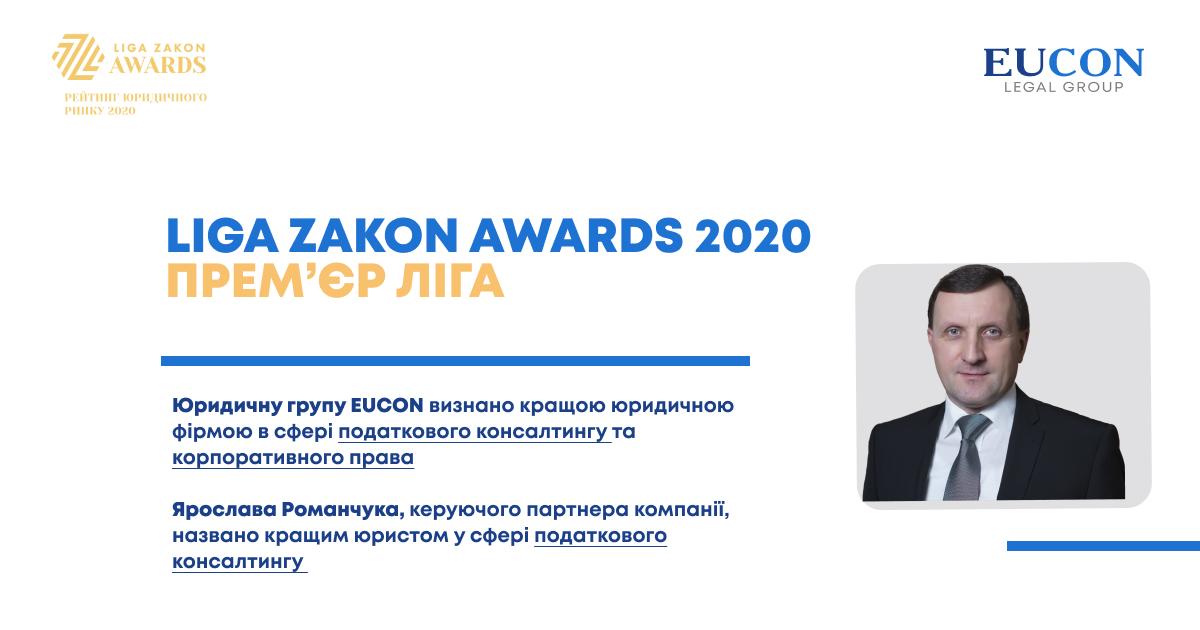 EUCON Grupa Prawnicza zwyciężyła jednocześnie w trzech kategoriach LIGA ZAKON AWARDS 2020