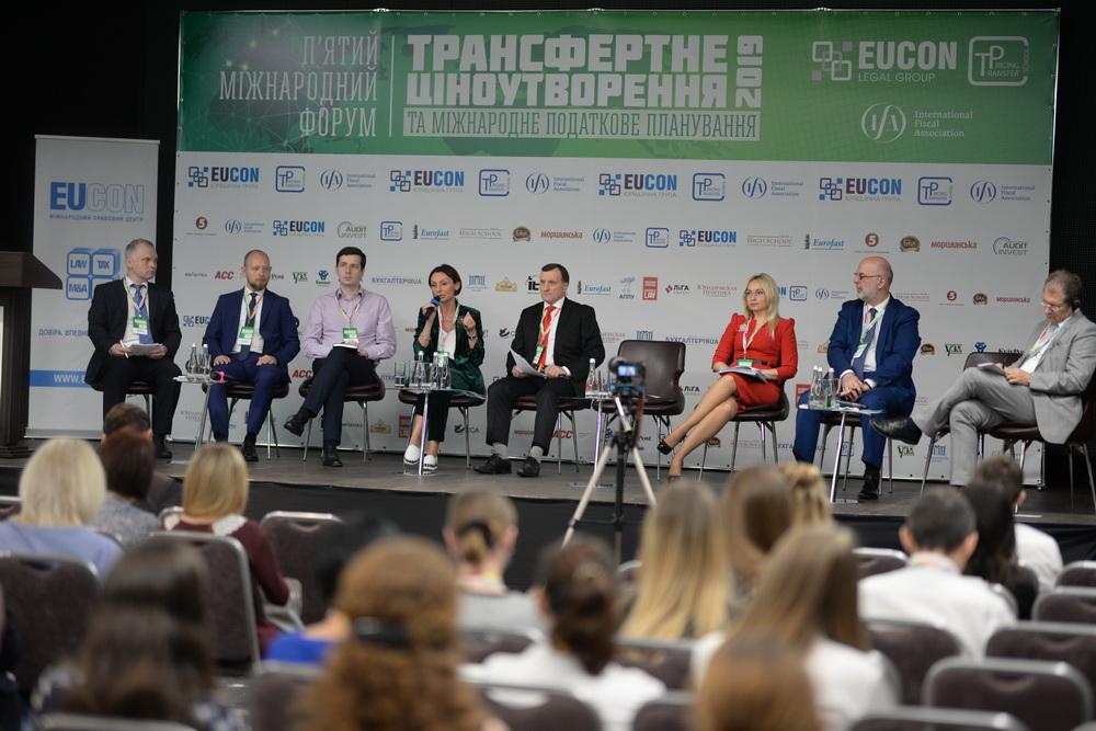 Про міжнародні податкові тренди на V Міжнародному форумі «Трансфертне ціноутворення та міжнародне податкове планування – 2019»