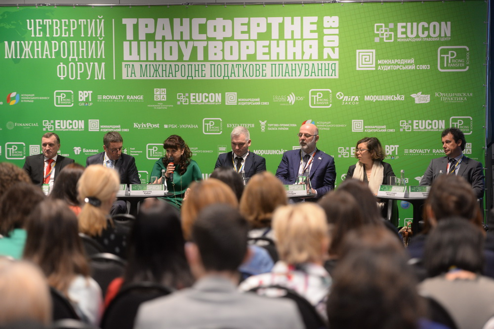 """PHOTO REPORT AND POST-EVENT PRESS RELEASE of the Forum """"Transfer pricing and international tax planning – 2018"""""""
