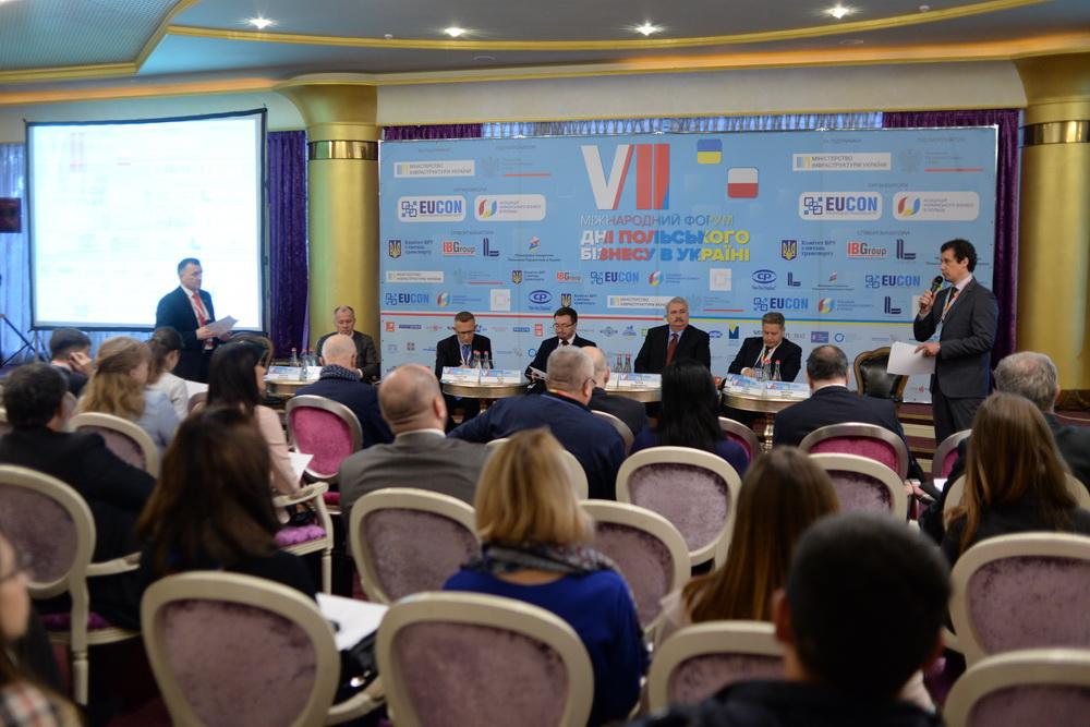 VII Міжнародний форум «Дні Польського Бізнесу в Україні» – підбиваємо підсумки