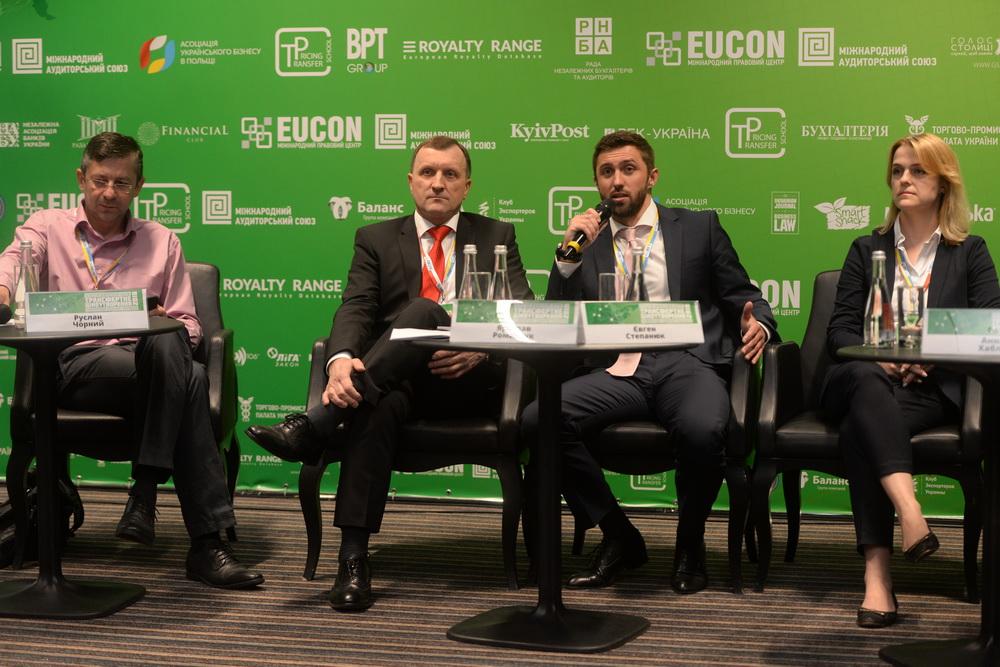 На форуме, посвященном ТЦО, обсудили банковские и валютные аспекты