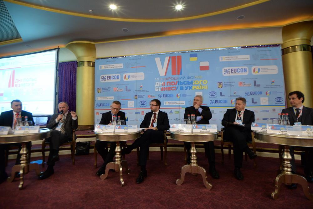 В Киеве начал работу VII международный форум «Дни польского бизнеса на Украине»