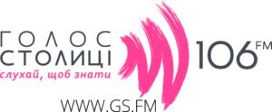 GS logo new utv_ua www