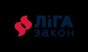 LIGA_ZAKON