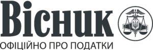 лого Вестника полное 2018