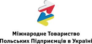 MSPPU-Logo-Short-Center-UA (1)