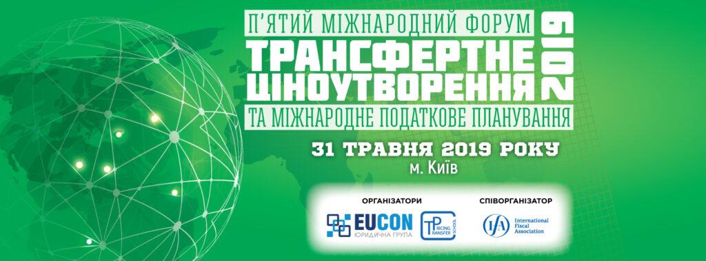 Registr_851x315_ukr_FB