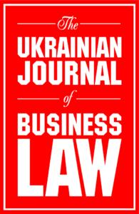 ujbl_logo_new