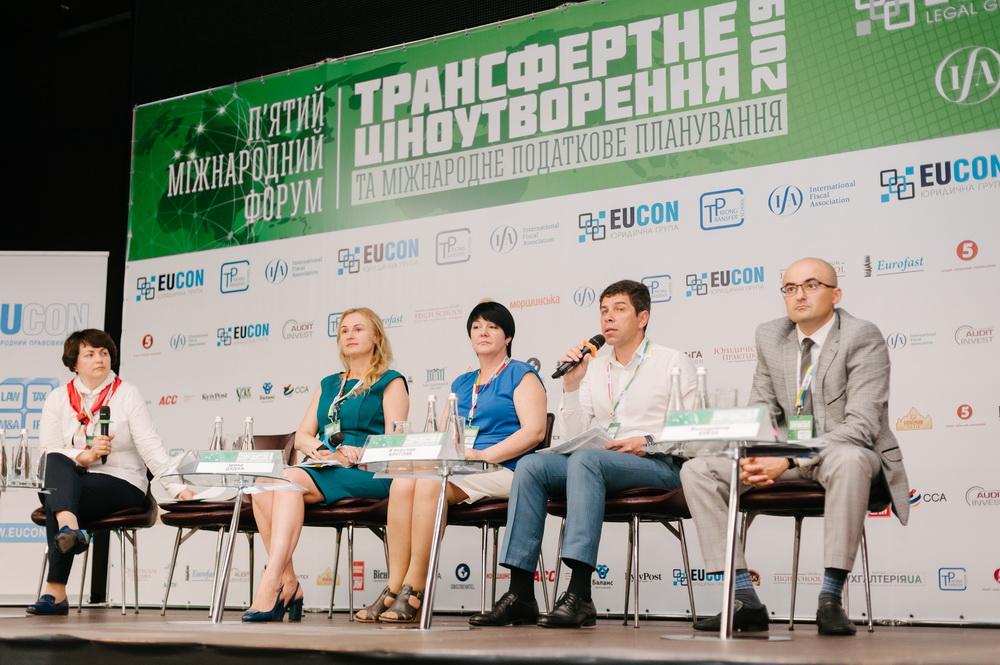 UKR_0082