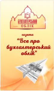 УСППБанер18.03.19г. (1)