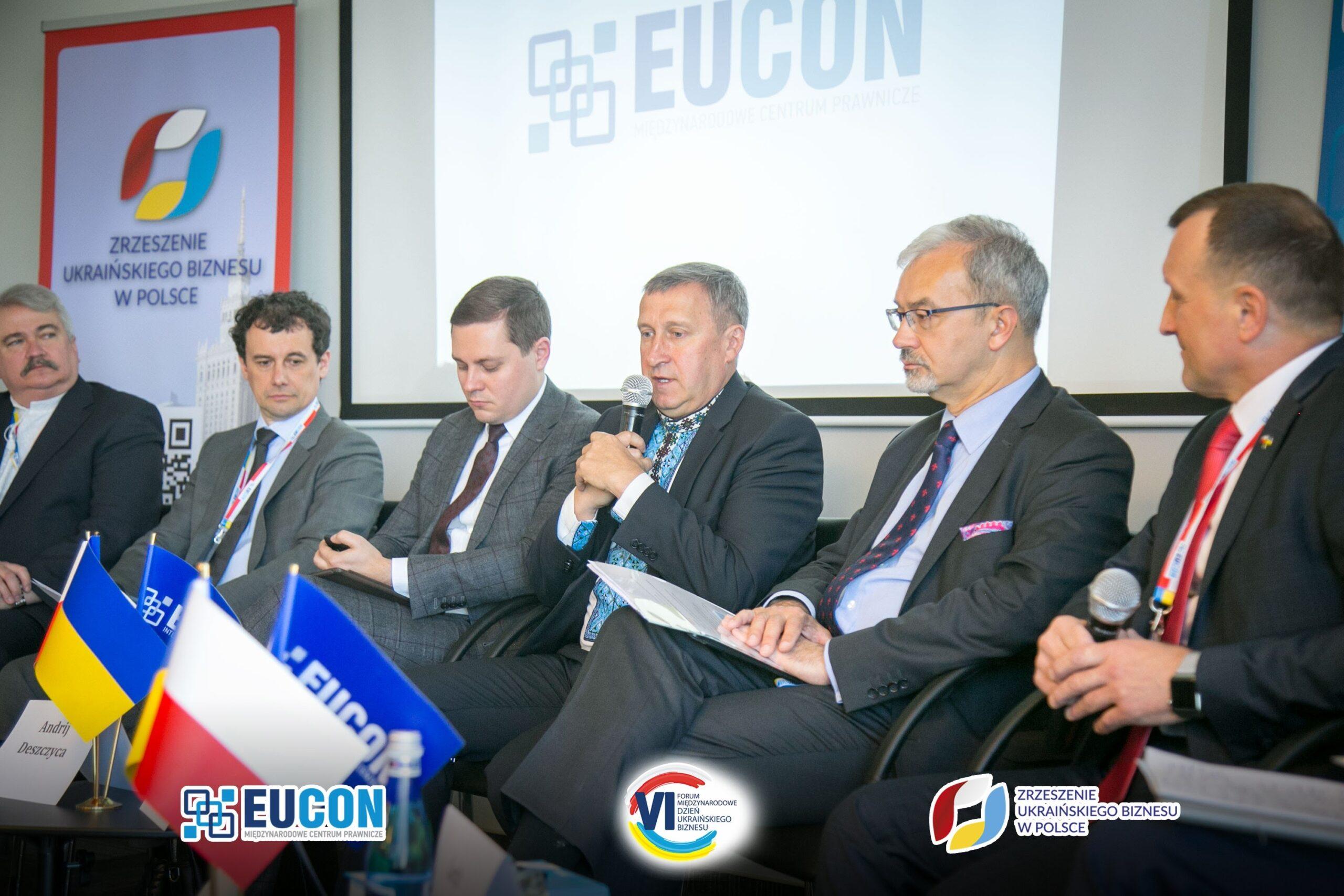 У Варшаві відбувся VI Міжнародний форум «День Українського Бізнесу»