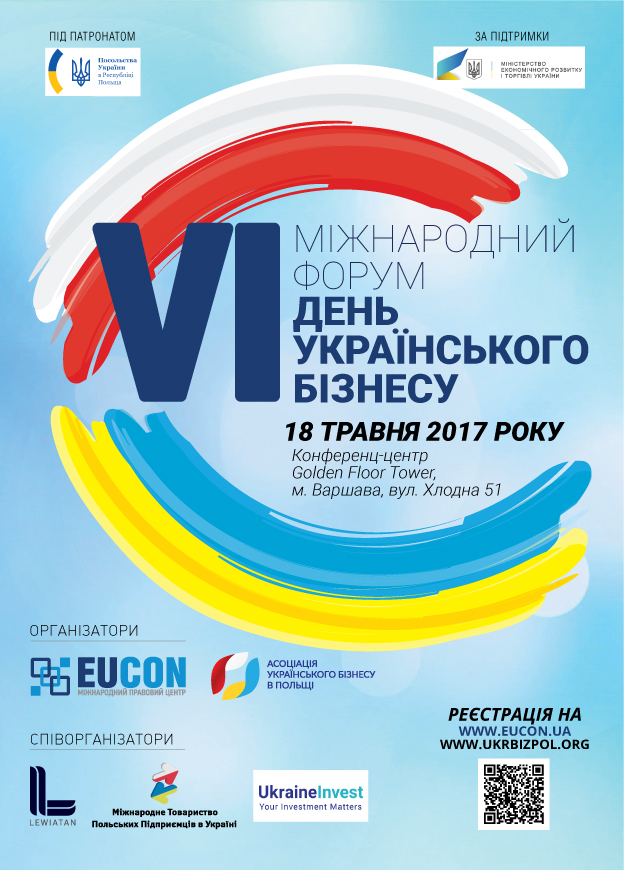 VI_Conference_work_new