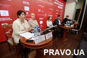 Тенденции в сфере ТЦО и международного налогового планирования обсудили на V Международном налоговом форуме