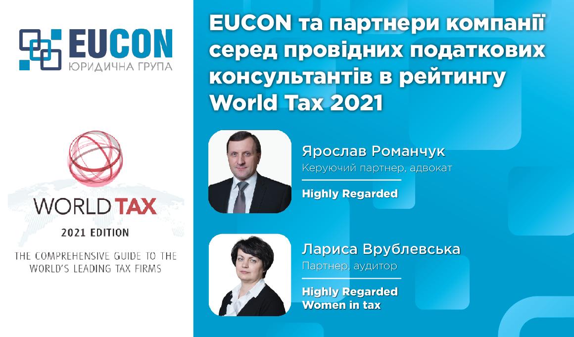 EUCON Grupa Prawnicza została wysoko oceniona przez międzynarodowy ranking World Tax 2021