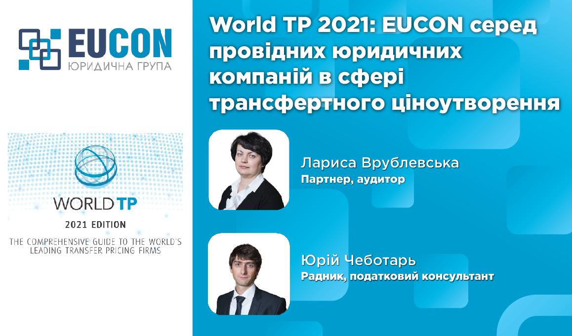 World TP 2021 wyróżnił EUCON Grupę Prawniczą wśród wiodących firm prawniczych w zakresie Cen Transferowych