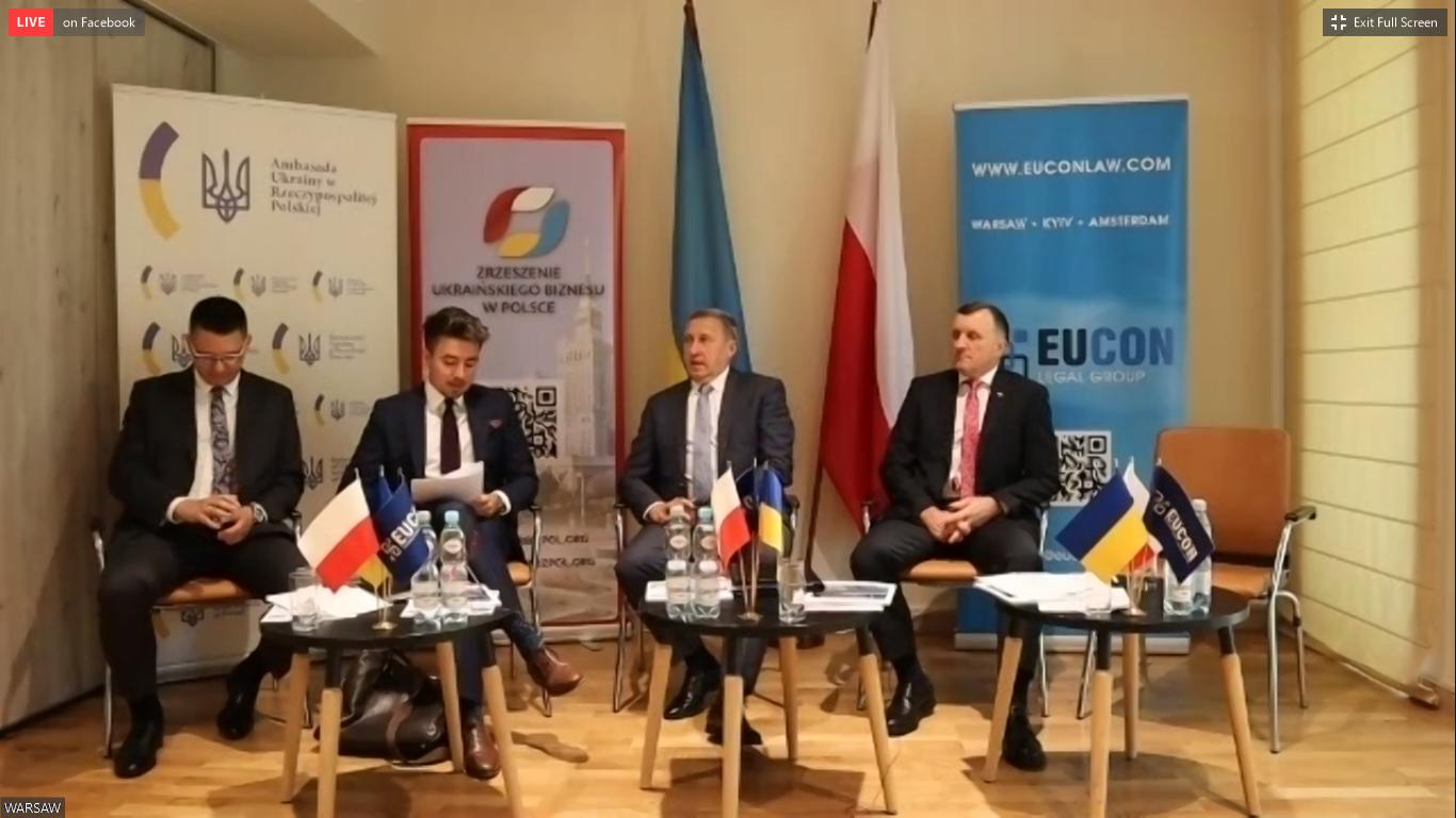 Нові умови, нові потреби, новий формат: 24 вересня відбувся XII Міжнародний форум «Польсько-українські дні бізнесу» вперше у форматі онлайн