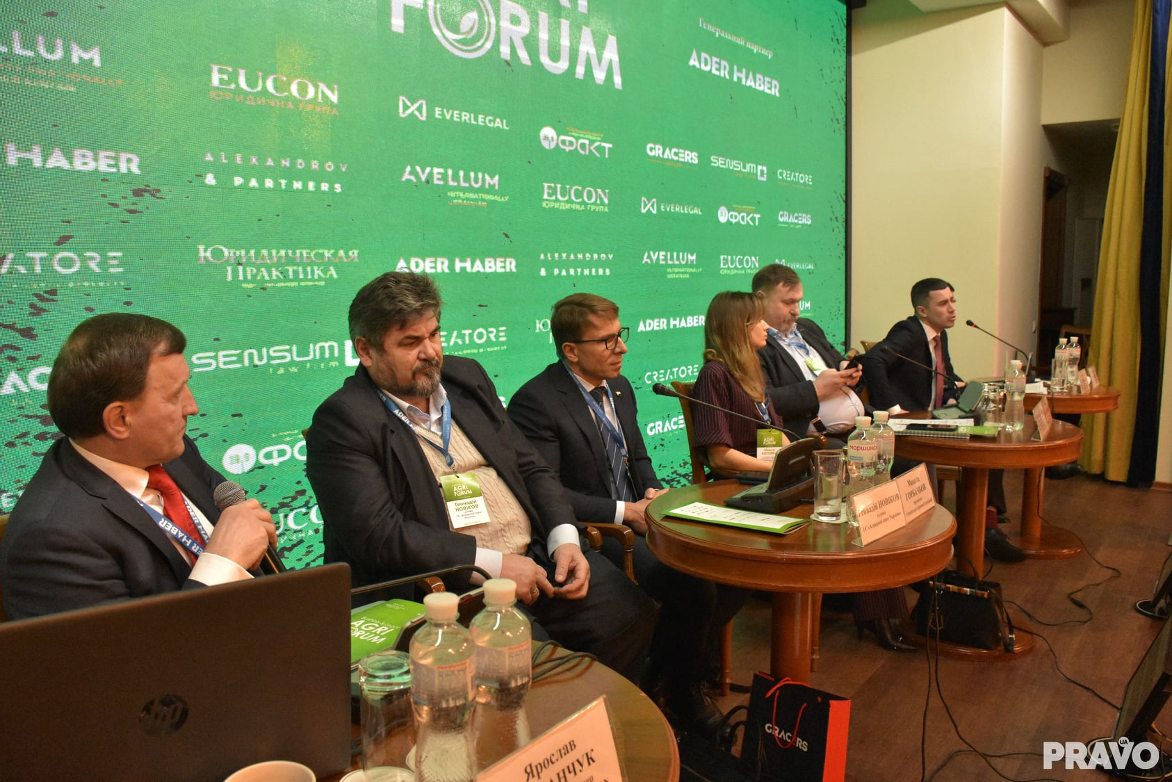 Access granted: Yaroslav Romanchuk at the III Business & Legal Agri Forum spoke about the EU financial instruments available to Ukrainian farmers