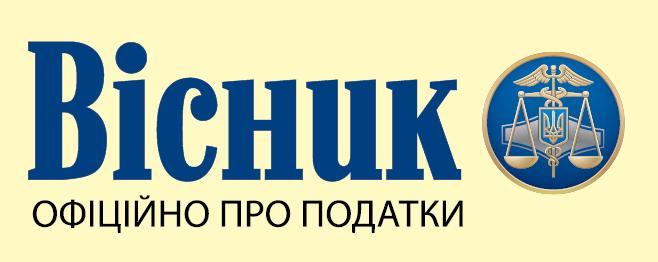 Print_407x285_Logo_UZA_v