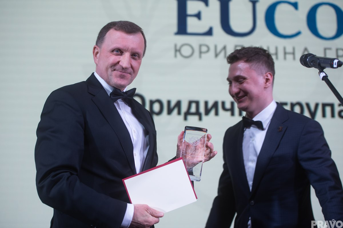 """According to the results of the Legal Awards 2021, EUCON won in nomination """"Law Firm of the Year in the field of land law"""""""