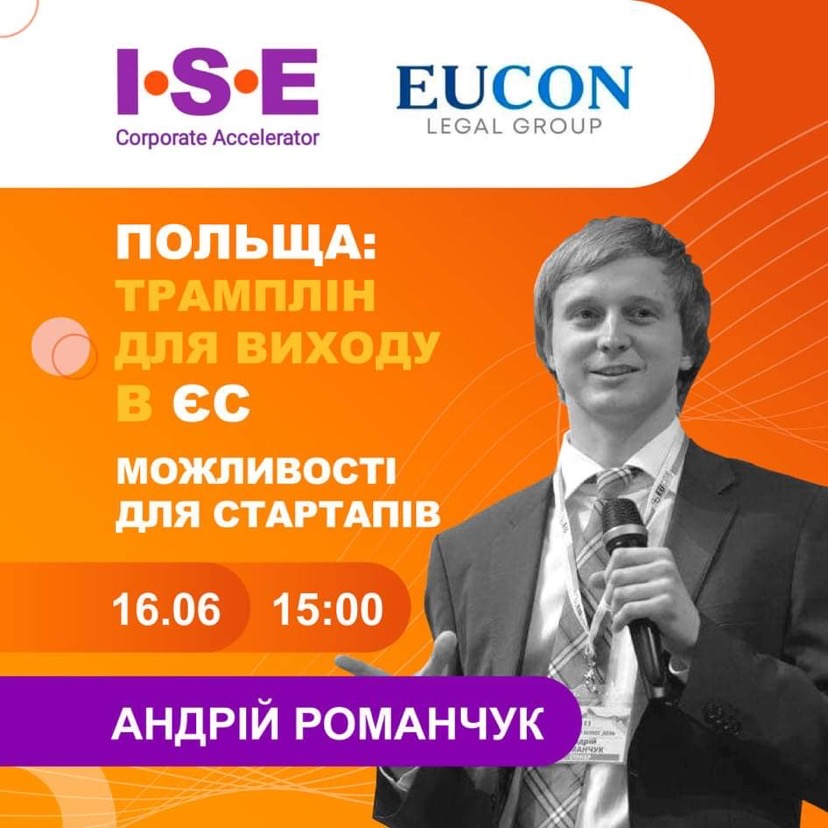 POLAND IS A SPRINGBOARD FOR ENTRY INTO THE EU? ANDRII ROMANCHUK BECAME AN SPEAKER DURING THE EVENT FOR STARTUPISTS FROM ISE CORPORATE ACCELERATOR