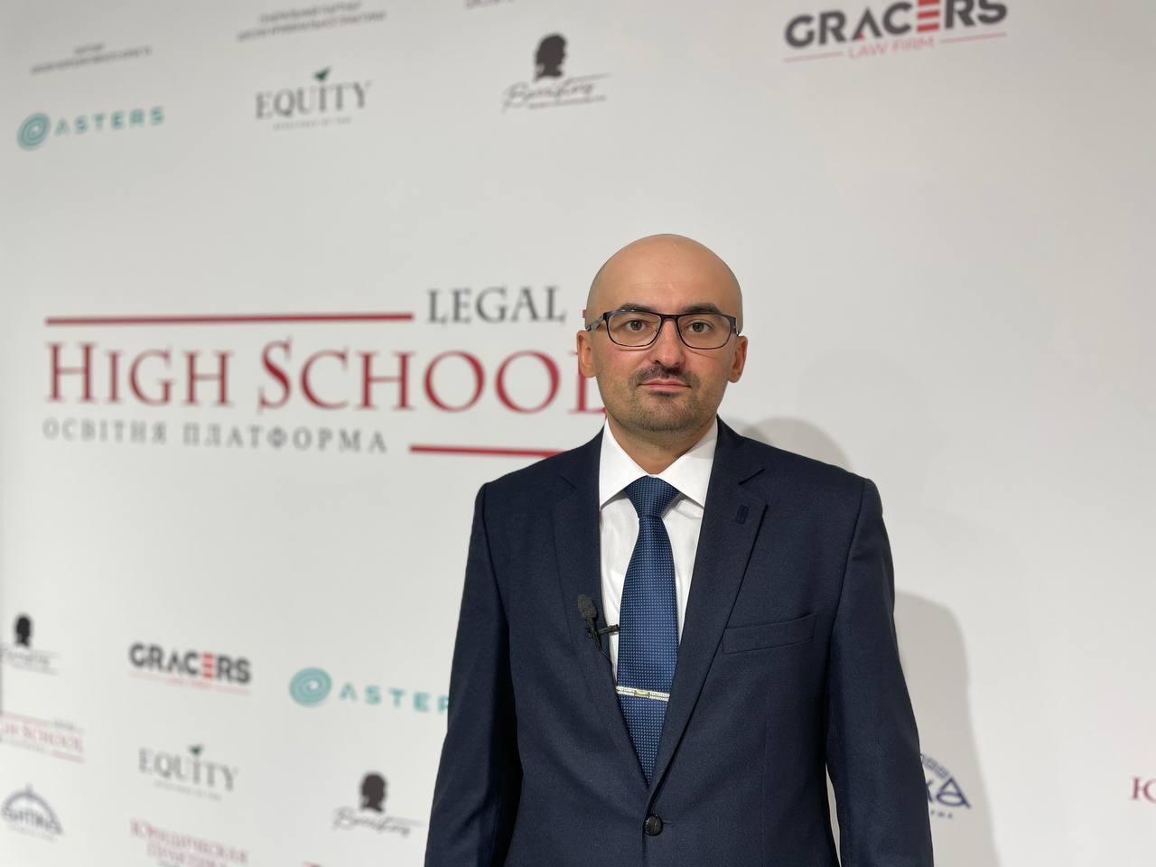 Оскаржити не можна залишити: адвокат, радник Володимир Бевза став лектором Школи податкової практики LHS