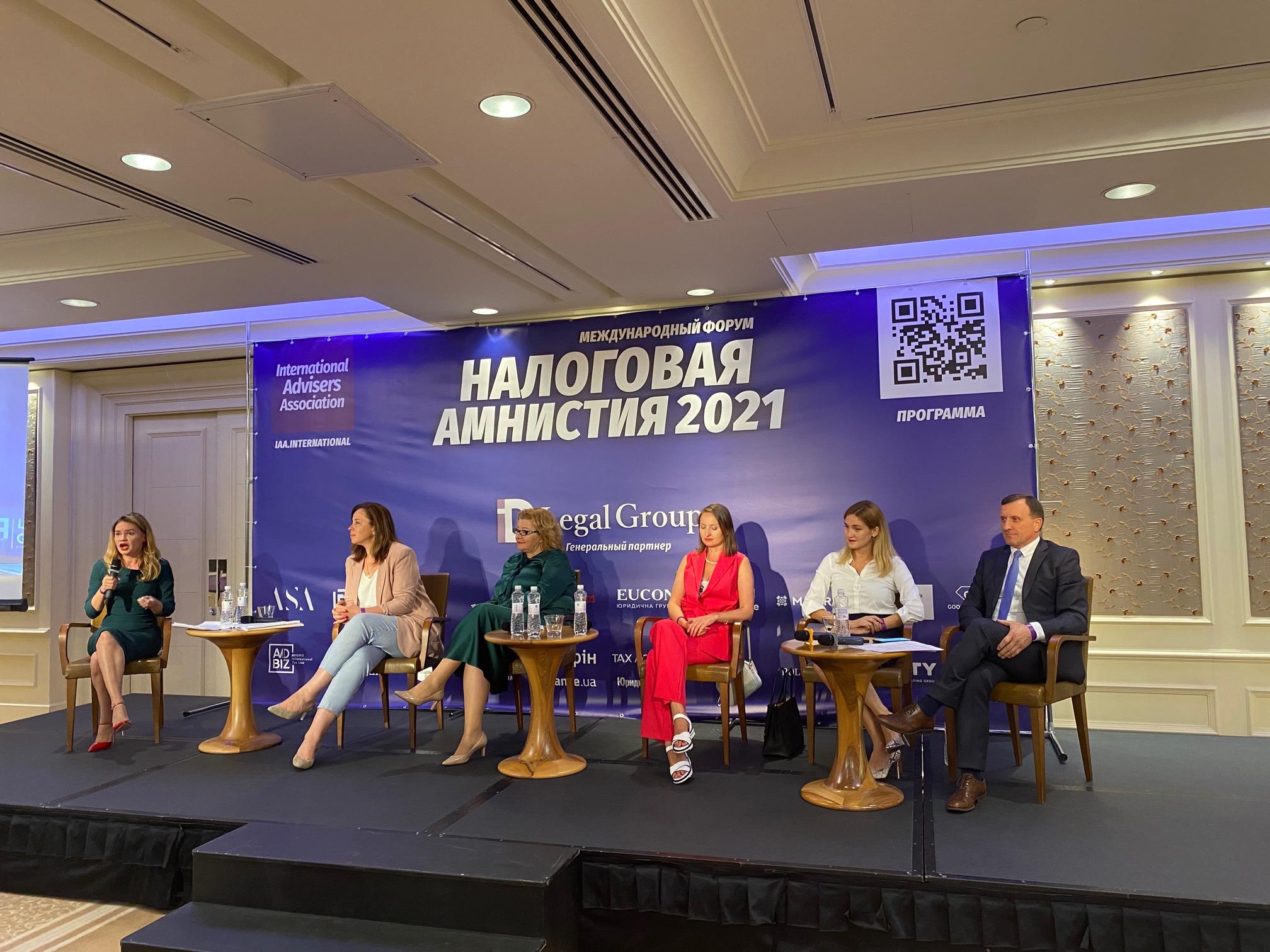 "Na progu zmian: Yaroslav Romanchuk został prelegentem forum ""Amnestia podatkowa 2021"""