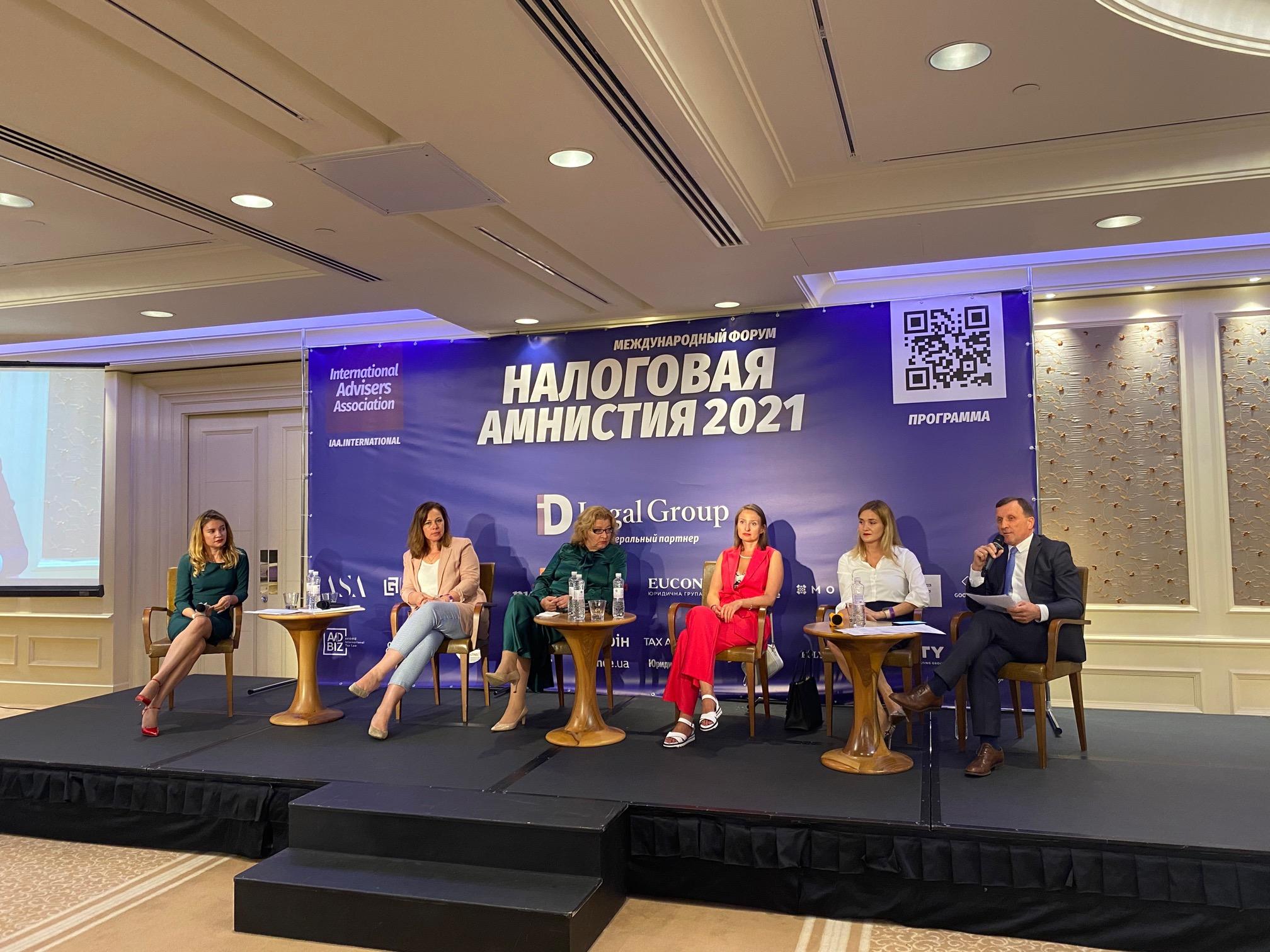 На порозі змін: Ярослав Романчук став спікером форуму «Податкова амністія 2021»