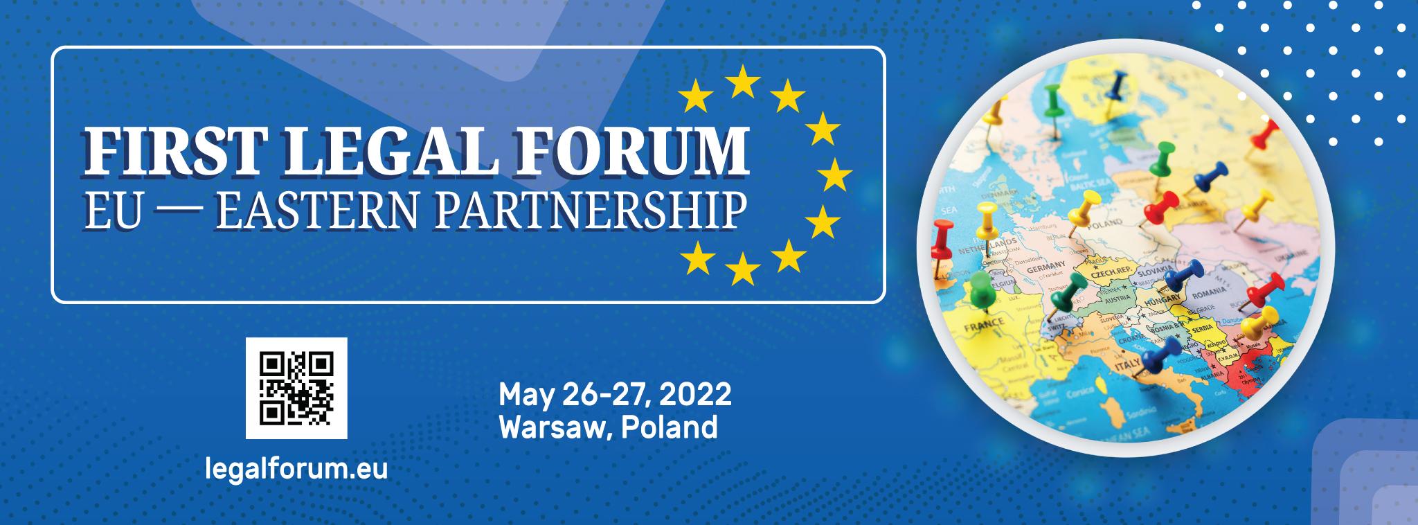 Перший юридичний форум ЄС-Східне партнерство