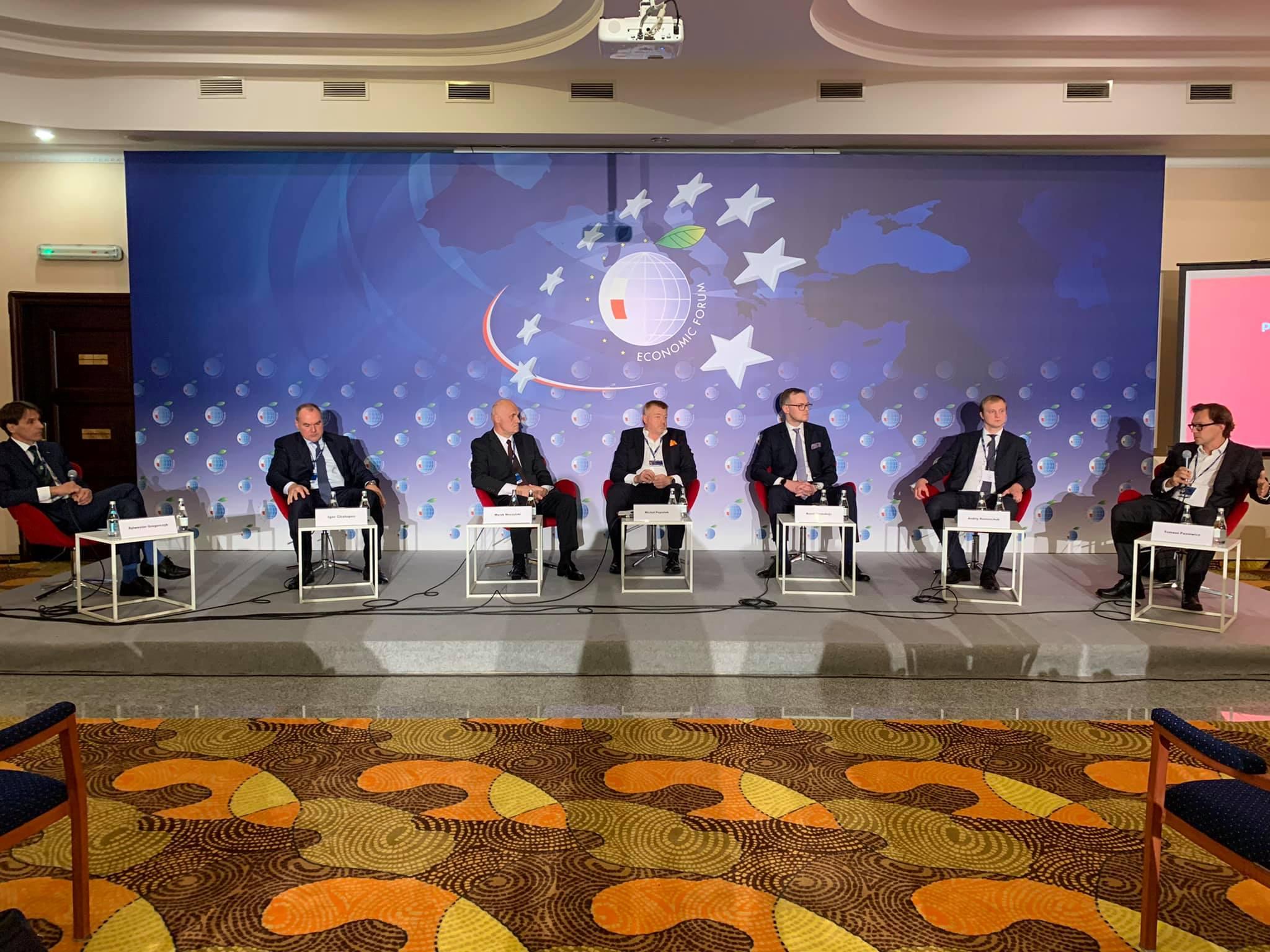 Партнери EUCON стали спікерами XXX Міжнародного економічного форуму