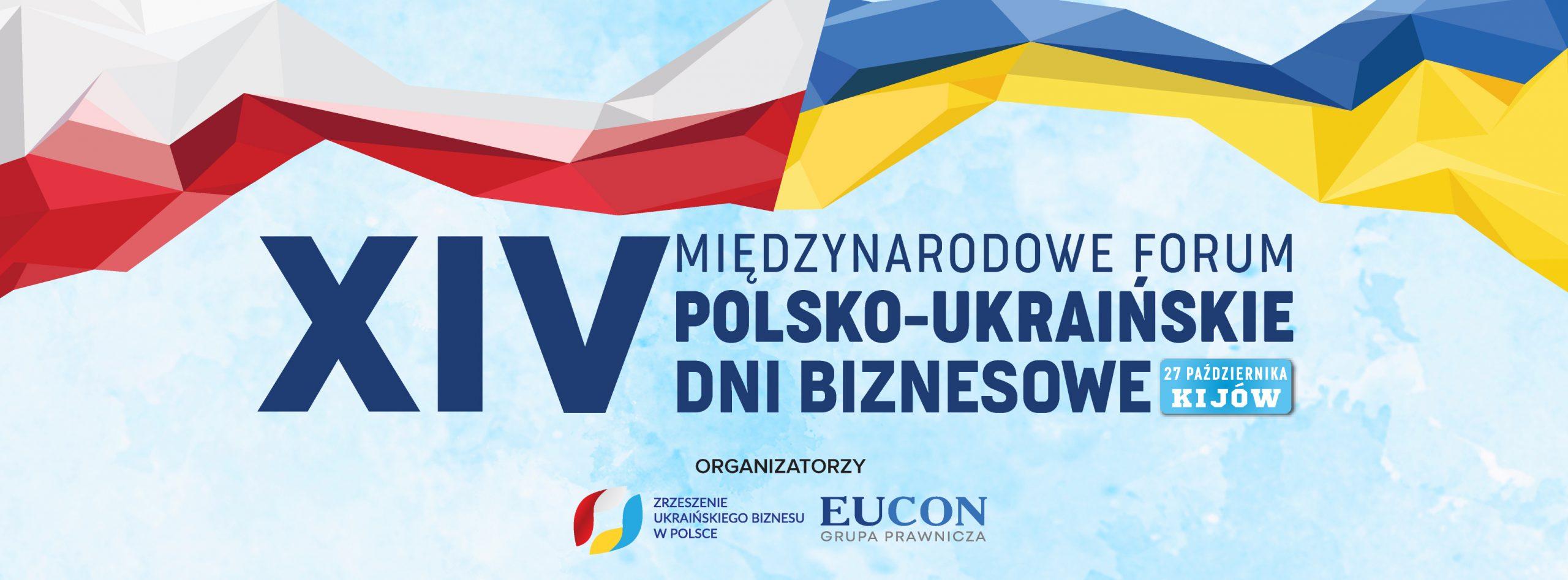 "Kyiv will host International Forum ""Polish-Ukrainian Business Days"""