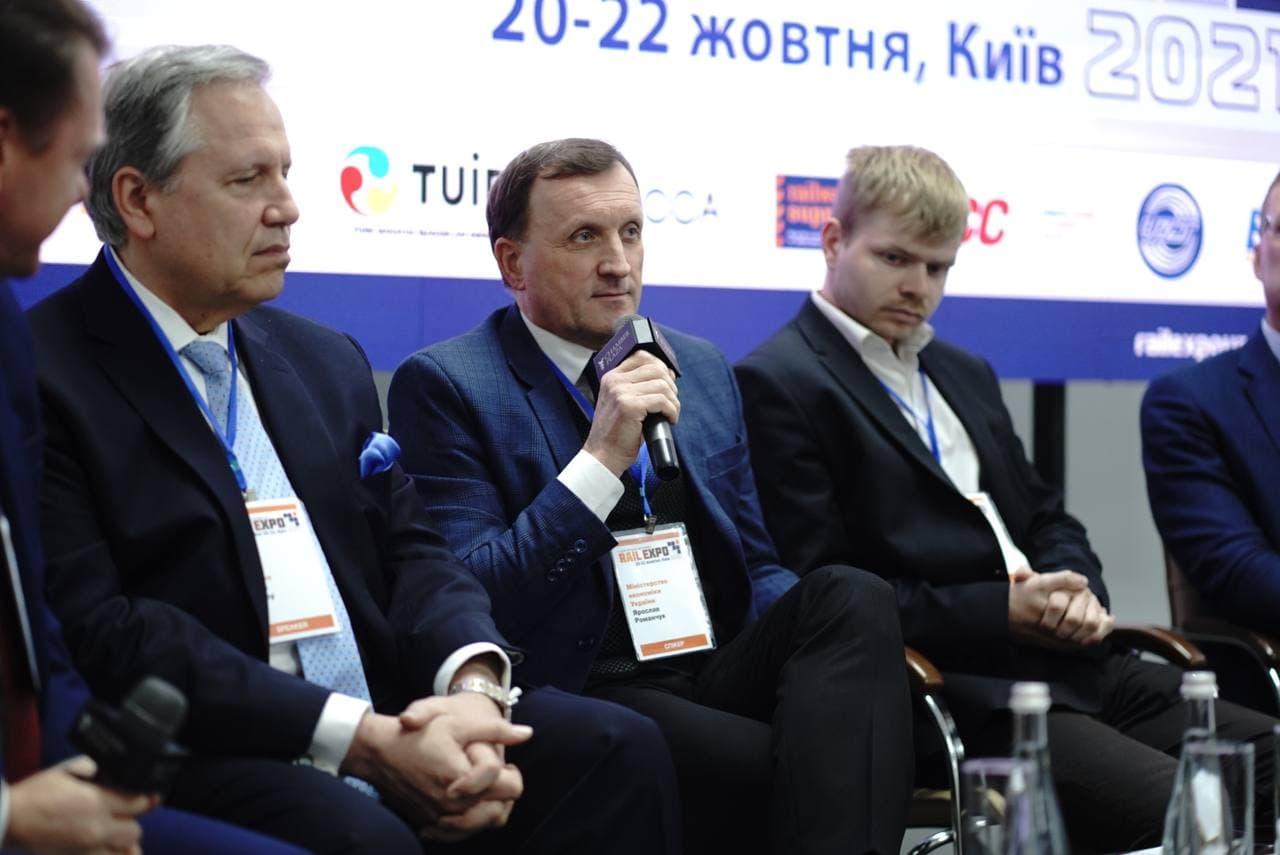 Rail EXPO 2021: Ярослав Романчук стал спикером в рамках масштабной международной выставки